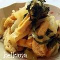 超簡単☆あと1品!大根と青菜の煮びたし♡ by keikanaさん