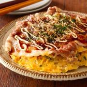 白菜の消費に最高な「レンジでふわふわお好み焼き」の簡単レシピ