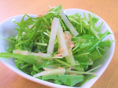 冷やしてさっぱり☆大根と水菜のツナサラダ