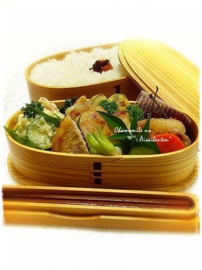 豚の西京焼き弁当