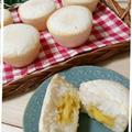 [レシピ]米粉のふんわりクリームパンと給食のこと/昨日のデート♡
