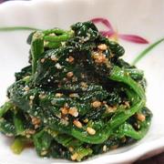 ほうれん草の胡麻酢和えとほうれん草の長期保存方法(レシピ付)