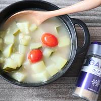 【簡単!】ハーブの美味しさ再確認♪コリアンダー入りズッキーニとツナのスープ