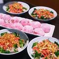 簡単ちらし寿司とひな祭り大福 by しょうーYANさん