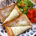 朝ごパン♪簡単しそ梅チーズトースト by aka.ruさん