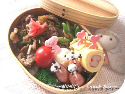 >7月8日(木)~牛丼~ by MOMOさん