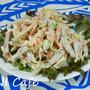 鮭ゴボウサラダ