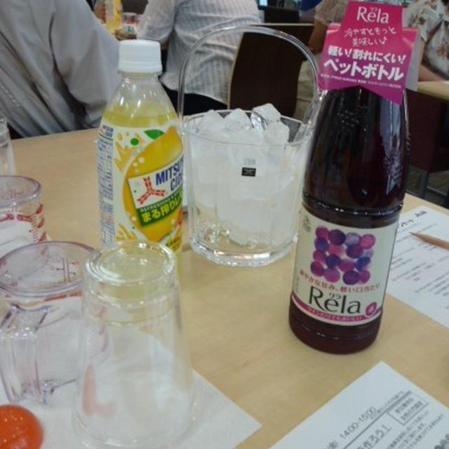 Rela★赤白ワイン by アサヒビール