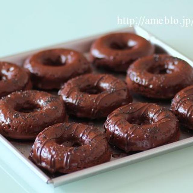 ダブルチョコレートドーナッツ レシピブログ連載