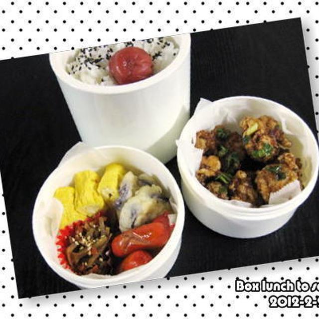 ★お弁当 -カリカリ豚天の葱ソース-