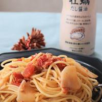 【レシピ】ツナとトマトの牡蠣だし醤油パスタ