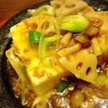 餡かけ天才(笑)蓮根合挽き肉の餡かけ〜豆腐にかければダイエット飯かな?!