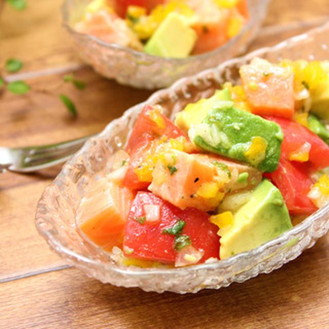 頑張ってるママへ、ご褒美サラダ『サーモンとトマトとアボカドのマリネ』