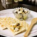 奈良漬けとクリームチーズに粉山椒とオリーブオイル