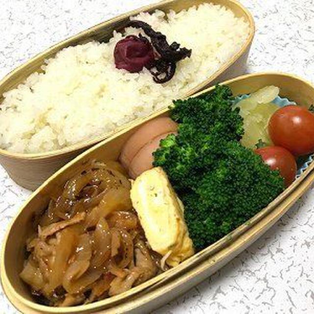 豚肉のスイチリ炒め弁当