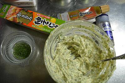 エスカルゴバター風 柚子こしょう香るアジアンバター 作り置き 自家製 常備 調味料