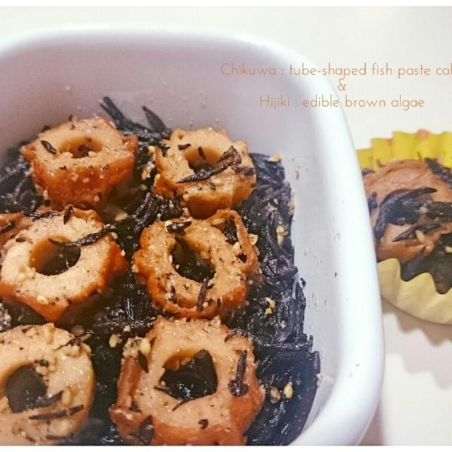 【Recipe:常備菜♡5分煮速攻竹輪ひじき】お弁当生活始めましょ( ´ ▽ ` )