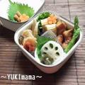 豚バラロールinかぼちゃ^^のお弁当 by YUKImamaさん