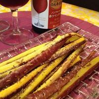 「クミン風味のにんじんグリル」【のんある気分赤ワインテイスト】