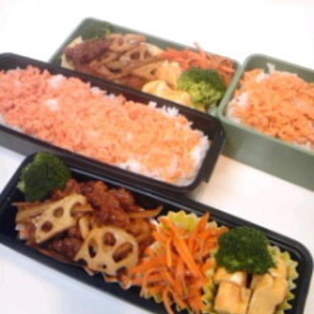 ☆★豚ヒレ肉と根菜の黒酢炒め弁当★☆