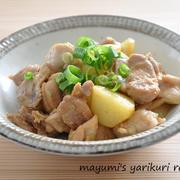 じゃがいもはかさ増しの味方♡140円【鶏肉とジャガイモの照り焼き】