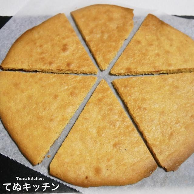 これより簡単なクッキーってある!?ポリ袋とトースターで世界一簡単なのに超絶品『ビッグサブレクッキー』の作り方