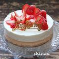 夫誕生日*二層のチーズケーキ(NYチーズケーキ×レアチーズケーキ)