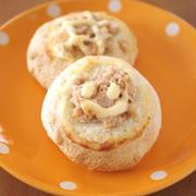 ホットケーキミックスでつくる、簡単シーチキンパン☆おかずパン・朝食に