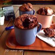 HMでこんなに簡単♪濃厚とろけるマグカップショコラ〜簡単お菓子〜