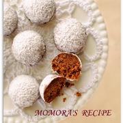 レンジで2分の超簡単お菓子バター・卵なし♪薄力粉でサクほろスノーボールクッキー ホワイトデーにも&クックパッドmagazine Vol.5掲載頂いてます