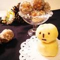 【簡単!】5分で出来る!シュトーレン風のお菓子とスノーマン