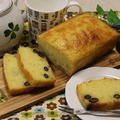栗きんとんと黒豆リメイク♡パウンドケーキ by とまとママさん