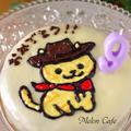 チョコいっぱい♪簡単キャラクターデコケーキ「ねこあつめ きっどさん」☆お誕生日のケーキ