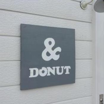 &DONUTのドーナッツ。