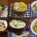 【あったか汁ものレシピ6選】ごはんによく合うおかずスープ