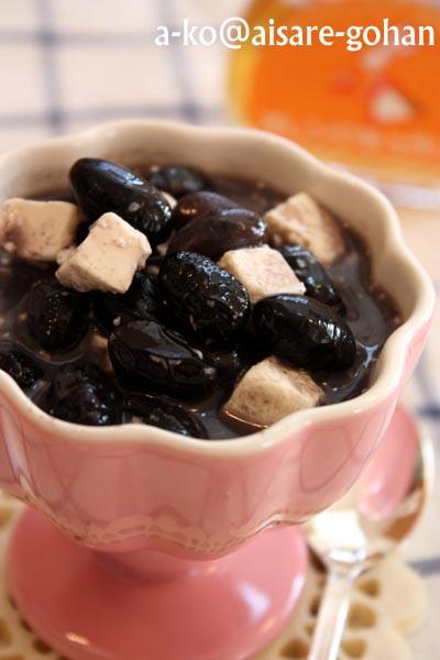"""2行レシピ「黒豆チーズ """"おせちで余った黒豆をオシャレに♪""""」"""