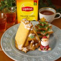 紅茶入り、サクサク♪簡単クッキーでクリスマスのお菓子の家(ヘクセンハウス)ミニチュアサイズ☆紅茶でひらめきのある朝を♪リプトンひらめき朝食レシピ(その5)