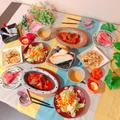 おうちカフェ / 水曜日の夕飯