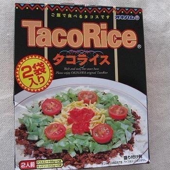 沖縄土産☆タコライス