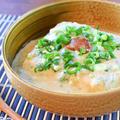 腰抜け簡単。梅味噌ネギの5分で絶品豆乳餡かけ豆腐(糖質9.8g) by ねこやましゅんさん