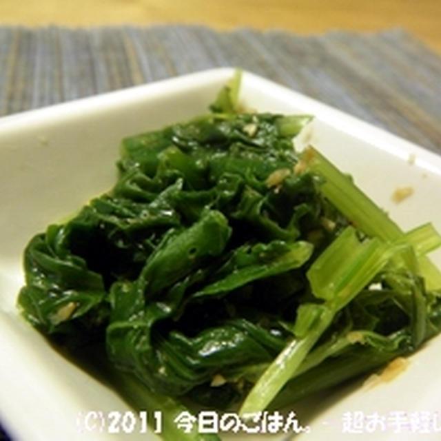 小松菜のナムル おしょうゆひとたらしでちょいと和!?