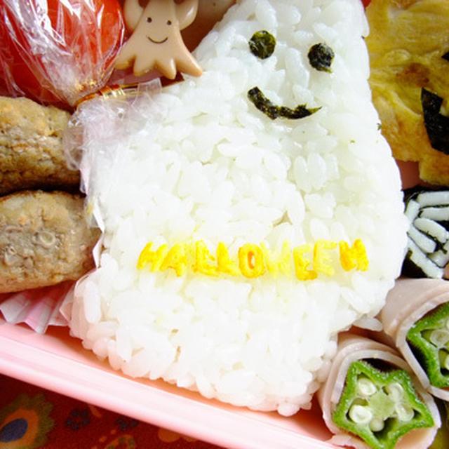 Happy Halloween ハロウィン弁当とスイーツパーティ