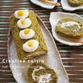 おせち料理のリメイク♪抹茶の黒豆&栗金団クリームロールケーキ