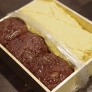 大阪のおはぎ★玉製家が凄い行列だけどヤバイらしい