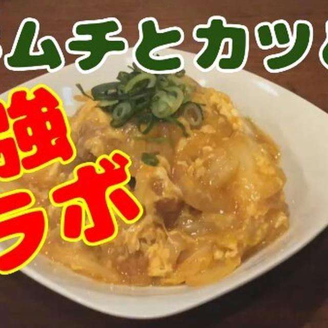 かつ とじ レシピ