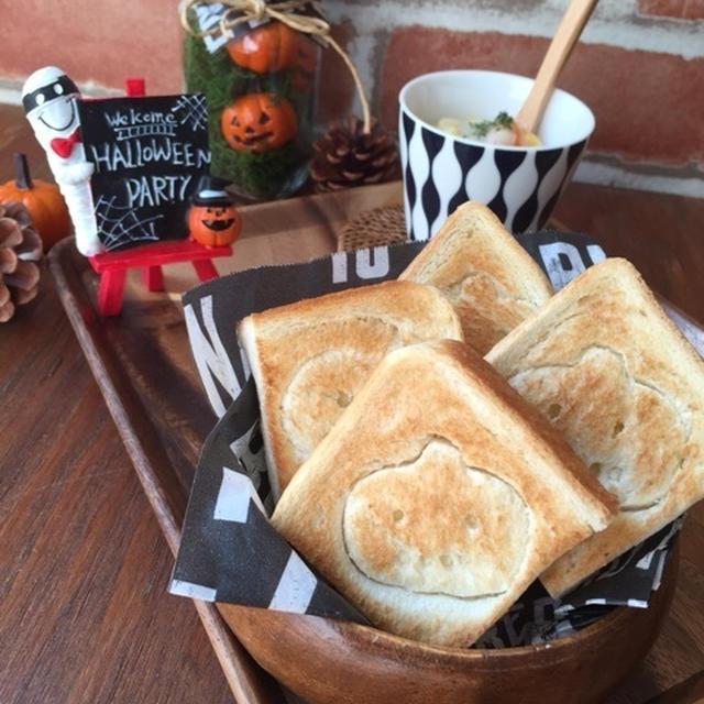簡単♪ハロウィン気分☆ジャックオランタン トースト