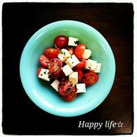 【簡単】混ぜ込みトマトマリネサラダ☆