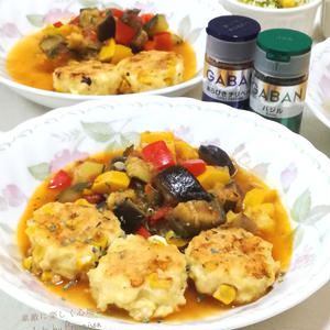 鶏むね肉と高野豆腐のハンバーグ ラタトゥイユ添え