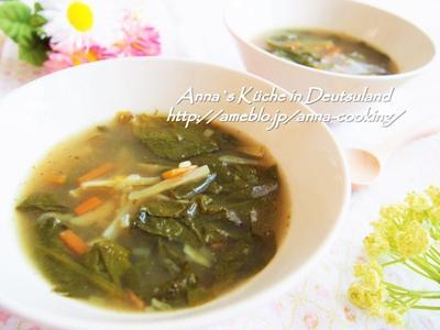 【副菜】美味しく作るコツあり♡細切り野菜とほうれん草のコンソメスープ