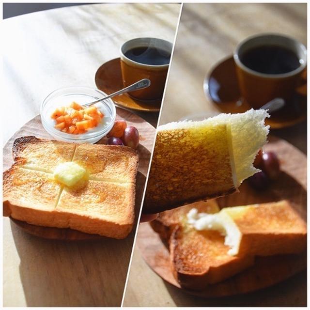 シンプルなトーストが美味しい〜